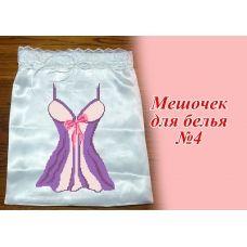 МБ-04 Мешочек для белья под вышивку. ТМ Красуня
