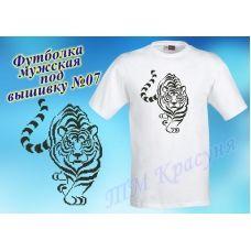 ФБМ-07 Мужская пошитая футболка под вышивку. ТМ Красуня
