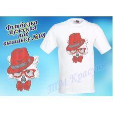 ФБМ-08 Мужская пошитая футболка под вышивку. ТМ Красуня