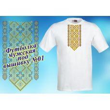 ФБМ-01 Мужская пошитая футболка под вышивку. ТМ Красуня
