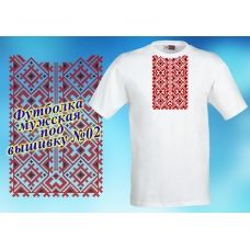 ФБМ-02 Мужская пошитая футболка под вышивку. ТМ Красуня