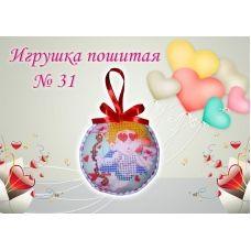 ИПК-031 Пошитая игрушка сувенир. ТМ Красуня