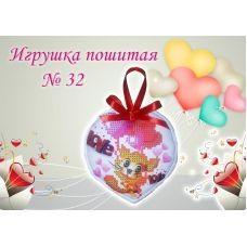 ИПК-032 Пошитая игрушка сувенир. ТМ Красуня
