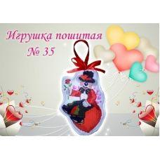 ИПК-035 Пошитая игрушка сувенир. ТМ Красуня