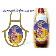 ФБ-0100 (укр) Заготовка для фартушка на бутылку под вышивку. ТМ Красуня