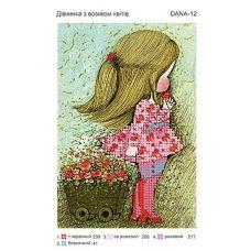 ДАНА-0012 Девочка с тележкой цветов. Схема для вышивки бисером