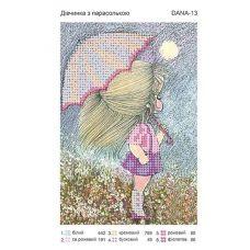 ДАНА-0013 Девочка с зонтиком. Схема для вышивки бисером