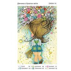 ДАНА-0014 Девочка с букетом цветов. Схема для вышивки бисером