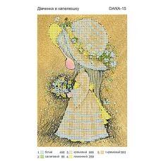 ДАНА-0015 Девочка в шляпке. Схема для вышивки бисером