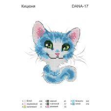 ДАНА-0017 Кошечка. Схема для вышивки бисером