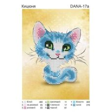 ДАНА-0017А Кошечка. Схема для вышивки бисером