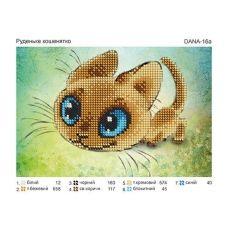 ДАНА-0016А Рыженький котенок. Схема для вышивки бисером