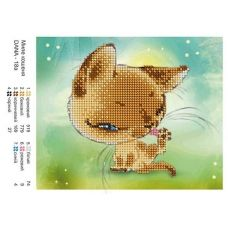 ДАНА-0018А Милый котенок. Схема для вышивки бисером
