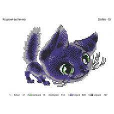 ДАНА-0019 Котенок уголек. Схема для вышивки бисером