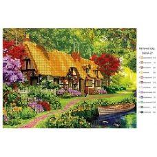 ДАНА-0027 Цветущий сад. Схема для вышивки бисером