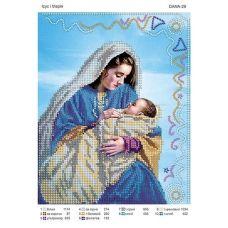 ДАНА-0029 Иисус и Мария. Схема для вышивки бисером