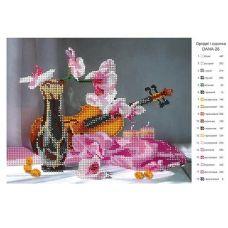 ДАНА-0026 Орхидеи и скрипка. Схема для вышивки бисером