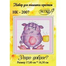 МИКА-НК-2007 Утро доброе?. Набор для вышивки крестом