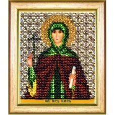 Б-1183 Икона св. Кира праведная. Набор для вышивки бисером Чаривна Мить