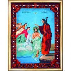 Б-1034 Икона Крещение Господне. Набор для вышивки бисером Чаривна Мить