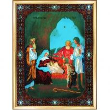 Б-1046 Икона Рождество Христово. Набор для вышивки бисером Чаривна Мить