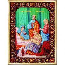 Б-1052 Рождество пресвятой Богородицы. Набор для вышивки бисером Чаривна Мить