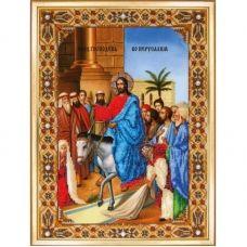 Б-1083 Вход Господень в Иерусалим. Набор для вышивки бисером Чаривна Мить