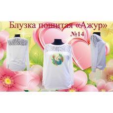 БЖА-014 Блузка женская пошитая Ажур. ТМ Красуня