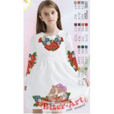 ВА-1604 Заготовка детского платья под вышивку БисерАрт