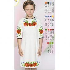 ВА-1605 Заготовка детского платья под вышивку БисерАрт