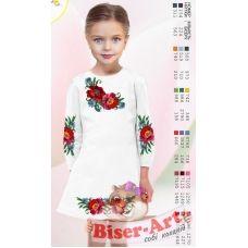 ВА-1606 Заготовка детского платья под вышивку БисерАрт