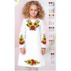 ВА-1608 Заготовка детского платья под вышивку БисерАрт