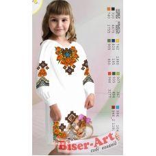ВА-1649 Заготовка детского платья под вышивку БисерАрт