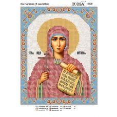 ЮМА-4100 Св. Наталья. Схема для вышивки бисером