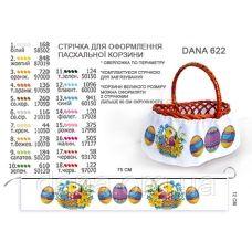 ДАНА-622 Лента для оформления пасхальной корзинки (юбка)