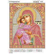 ЮМА-4106 Б.М. Владимирская. Схема для вышивки бисером