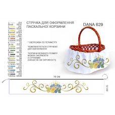 ДАНА-629 Лента для оформления пасхальной корзинки (юбка)