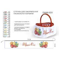 ДАНА-631 Лента для оформления пасхальной корзинки (юбка)