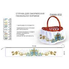 ДАНА-632 Лента для оформления пасхальной корзинки (юбка)