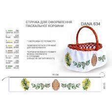 ДАНА-634 Лента для оформления пасхальной корзинки (юбка)