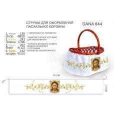 ДАНА-644 Лента для оформления пасхальной корзинки (юбка)