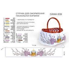 ДАНА-639 Лента для оформления пасхальной корзинки (юбка)