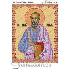 ЮМА-4112 Св. Апостол Павел. Схема для вышивки бисером