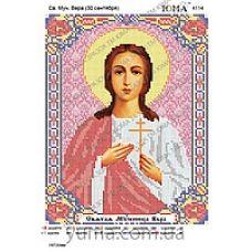 ЮМА-4114 Св. Муч. Вера. Схема для вышивки бисером