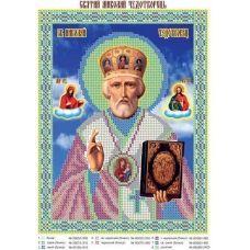ЮМА-048 Святой Николай Чудотворец. Схема для вышивки бисером