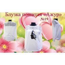 БЖА-019 Блузка женская пошитая Ажур. ТМ Красуня