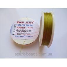 БН-2513 Нить для бисера, Титан, цвет золотисто-оливковый