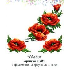 К-201 Маки. Водорастворимый флизелин для вышивки Confetti