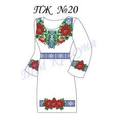 ПЖ-020 Заготовка платья для вышивки ТМ Красуня