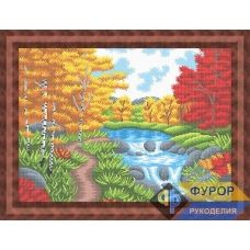 ФР-ПБп2-009 Осень. Схема для вышивки бисером ТМ Фурор